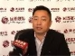 譽衡藥業總經理蔡天:洞悉市場機會 把握差異取勝