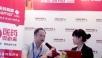 《醫藥零距離》采訪北京長城制藥廠銷售總監 楊飚