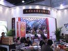 中国医药澳门葡京官方网站参加第68届全国药品交易会