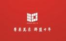 澳门大小点游戏注册www.chinamsr.com官方微博:http://weibo.com/chinamsr官方邮箱:service@chinamsr.com 联盟联系:025-66622250