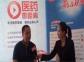 广西丰业集团董事长王靖宇:发展自身优势产品,寻找优质独家澳门大小点注册项目