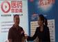西安佳泰醫藥開發總經理王濤:攜兩大項目尋求投資人