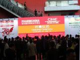 中国医药澳门葡京官方网站参加第70届广州药品交易会