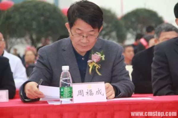 周福成:全面提升执业药师执业技...
