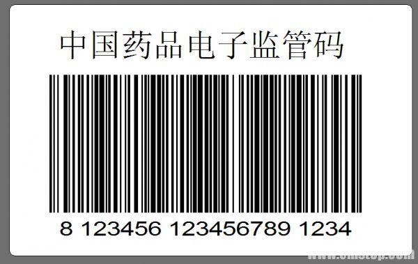 赵飚:国家食药总局暂停药品电子监管码,行业维