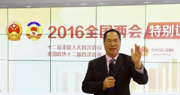 """2016.3.4大健康医药""""两会""""导向-万祥军:十三五开局推创新升级.jpg"""