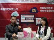 第75届国药会现场采访深圳市汇盛long8千亿国际线上娱乐有限公司王总