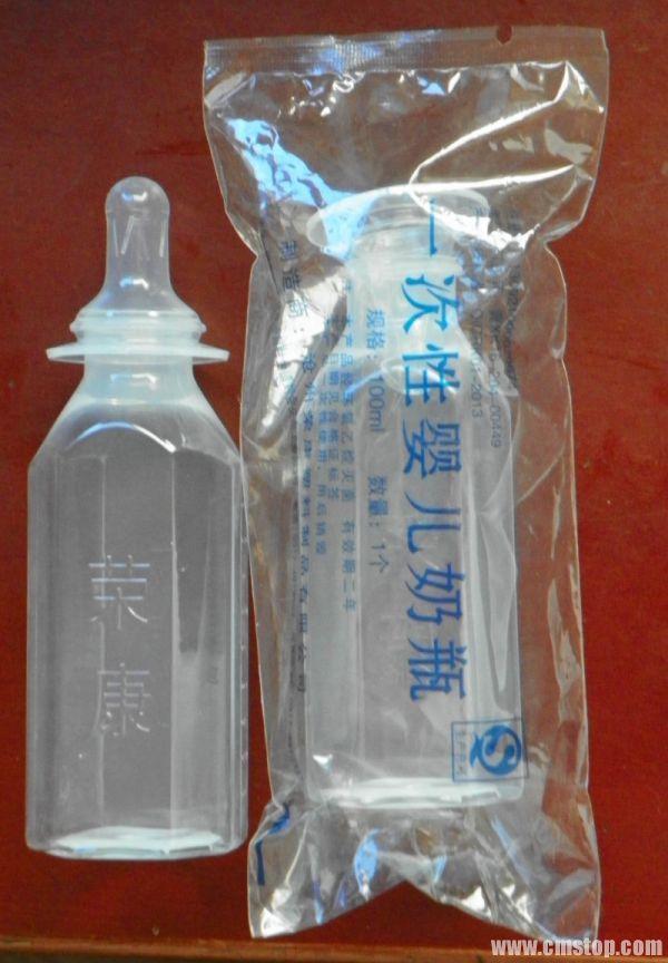一次性奶瓶全国招商 高透明安全无毒不含双酚
