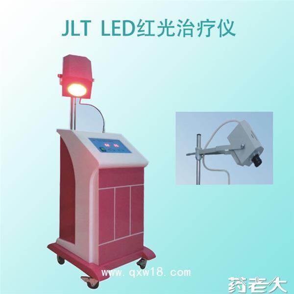 led冷热红光治疗仪 伤口的消炎止痛 增加细胞的新陈代谢