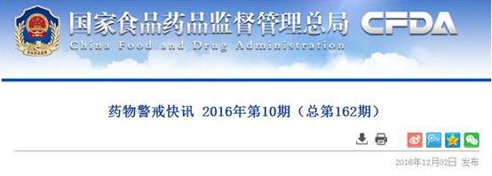 QQ图片20161205170453