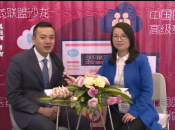 青海帝玛尔藏药药业李总接受中国医药联盟医药零距离国药会专访