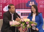 江苏远恒药业营销王总接受中国医药联盟医药零距离国药会专访