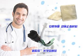 广州振元医药发展有限公备