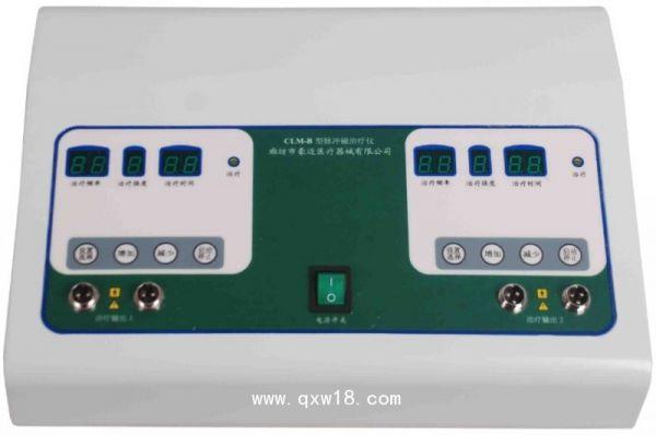 智能化的cpu控制电路,可以对脉冲频率,脉冲磁场强度,治疗时间等各项
