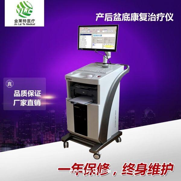 盆底康复电刺激是什么原理_盆底康复治疗过程图