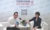 武漢志鴻生物總經理陳總接受醫藥零距離國藥會專訪