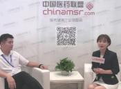 廣東新功藥業總經理張總接受醫藥零距離國藥會專訪