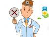 一个进口药品——神经节苷脂 被全国禁用