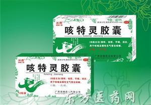 syp_201209180427221
