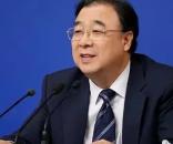 重磅!马晓伟任国家卫生健康委员会主任!