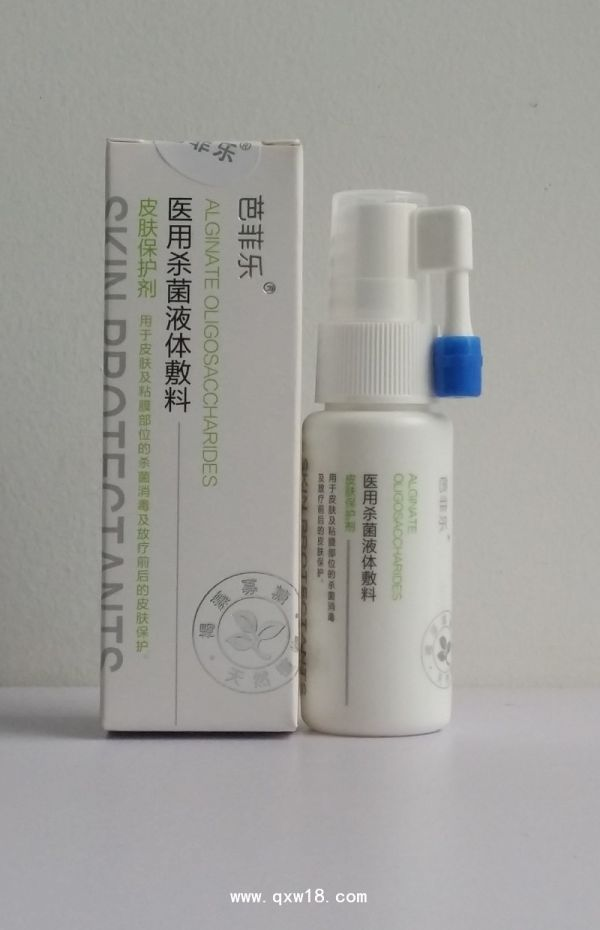 医用杀菌液体敷料使用方法