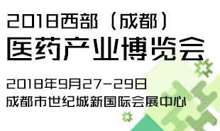 尊亿国际娱乐城_医博会