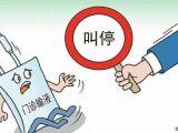 14省份大三甲停止门诊输液 大批药企要出局