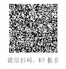 QQ图片20180822164456