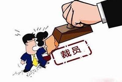 """跨国药企忙裁员换帅,中国药企趁机""""抢""""人才"""
