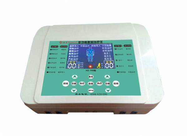 合正多功能数码治疗仪HZ-700诊所型