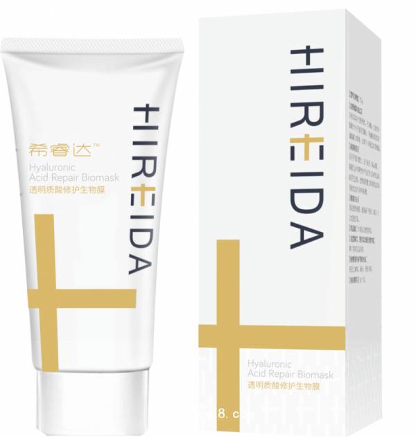 透明质酸皮肤修护生物膜