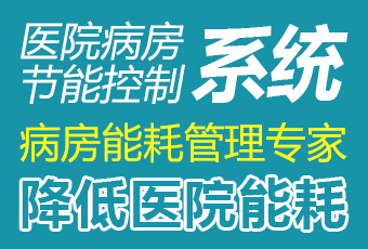 浙江依圆节能科技有限公司