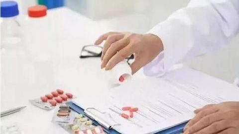 江苏实行执业药师信用管理 挂证等行为进入负面信用清单
