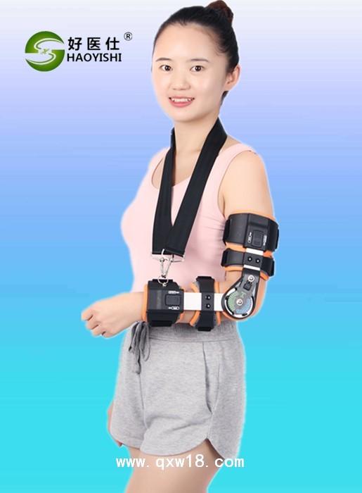 矫形康复支具