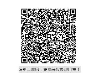 QQ图片20190711175342