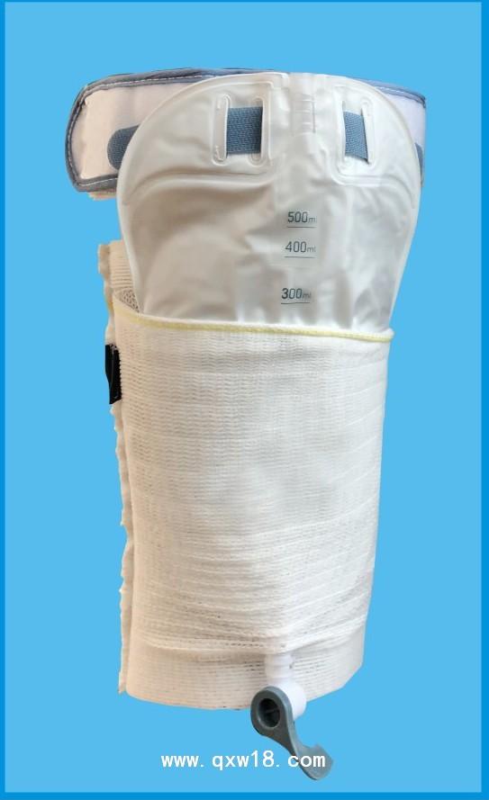 固定集尿袋绑带