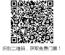QQ图片20190910163749