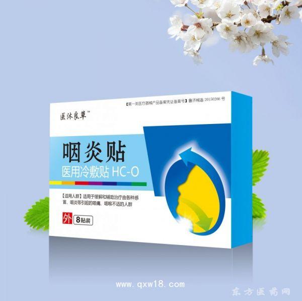 醫沐良草-咽炎貼-熱熔膠