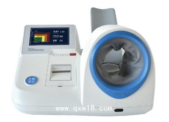 医用电子血压仪
